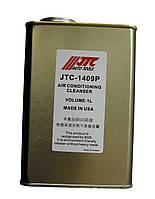 Жидкость для чистки системы кондиционирования JTC 1409P JTC, фото 1