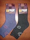 """Кашемір. Шкарпетки махрові жіночі """"Q&S"""". р. 36-41. Асорті, фото 4"""