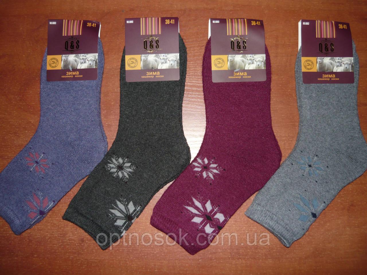 """Кашемір. Шкарпетки махрові жіночі """"Q&S"""". р. 36-41. Асорті"""