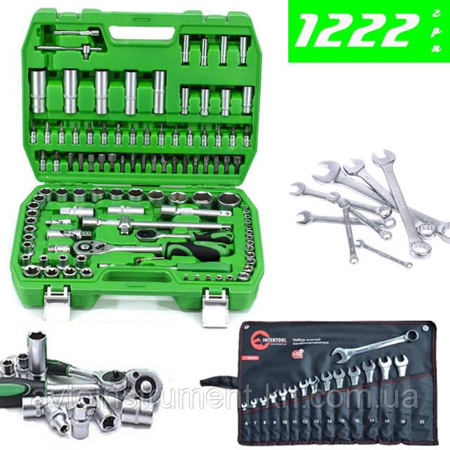 Набор инструмента 108 ед+набор ключей на полотне 12 ед