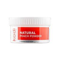 Базовый акрил natural peach-натуральный Kodi professional 60г