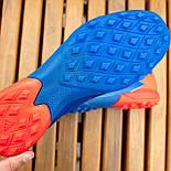 Сороконіжки Adidas Predator TF (39-45), фото 3