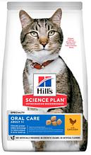 Сухий корм для дорослих кішок hill's (Хіллс) SP Feline Adult Oral Care догляд за порожниною рота, 1,5 кг