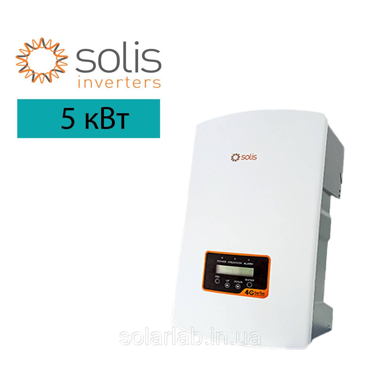 Инвертор сетевой Solis-5K-DC-4G (5 кВт, 1 фазы / 2 трекера)