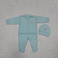Комбинезон праздничный на выписку с роддома для новорожденного мальчика (интерлок), р. 56