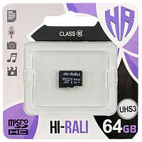 Карта памяти HI-RALI 64GB class 10 (без адаптера) (UHS-1)