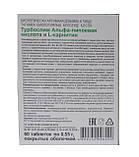 Турбослим альфа-липоевая кислота и L-карнитин, 60 таблеток, Эвалар, фото 2