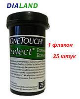 Тест-полоски Ван Тач Селект (One Touch Select) 25 штук - 1 флакон