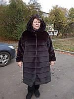 Шуба Шиншилла №21 с утеплителем батал
