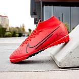Сороконіжки Nike Mercurial Superfly 7 Elite (39-45), фото 2