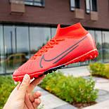 Сороконожки Nike Mercurial Superfly 7 Elite (39-45), фото 3