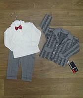 Нарядный костюм для мальчика ясельный турецкий (кофта, пиджак, штаны),интернет магазин,детская одежда Турция