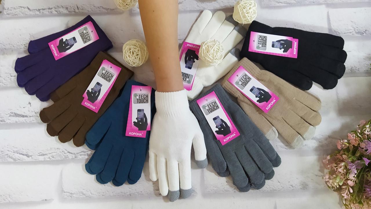 Перчатки женские сенсорные теплые Корона