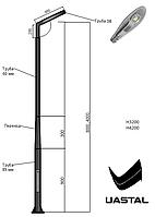 """Опора """"Конус с двойным гусаком"""" для уличного освещения 4.2 м (гладкая, узкая) столб фонарный"""
