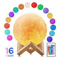 Ночник Луна 3D с пультом  ( 16 вариантов свечения), фото 1