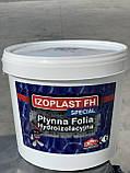 Izoplast FH Special – однокомпонентная акриловая гидроизоляционная мембрана, фото 2