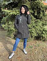 Куртка зимняя женская Tongcoi чёрного цвета(норма и батал),в наличии норма 42,44,46,50/в наличии батал 50-56
