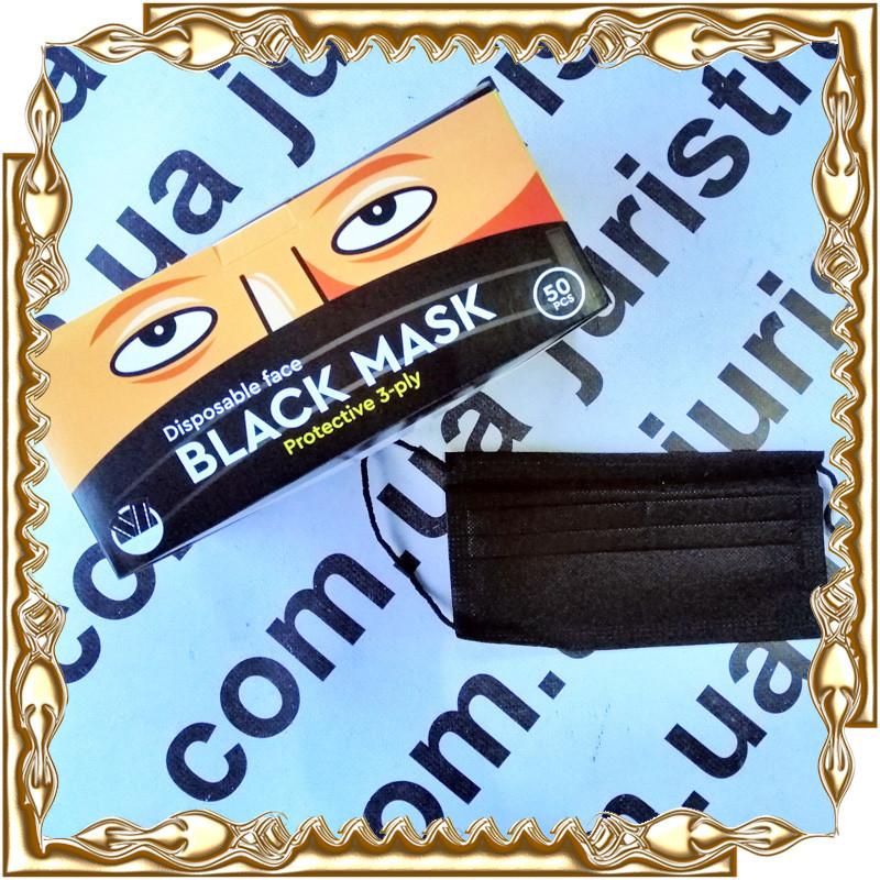 Медицинская маска защитная трехслойная с мет. зажимом, одноразовая (черная)
