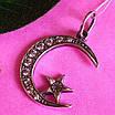 Исламский кулон из серебра Месяц со звездой, фото 5