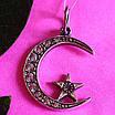 Исламский кулон из серебра Месяц со звездой, фото 6