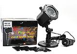 Лазерный проектор Диско LASER Shower Light XL-805 уличный новогодний с 5 кассетами Черный, фото 5
