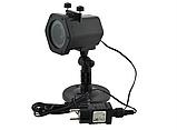 Лазерный проектор Диско LASER Shower Light XL-805 уличный новогодний с 5 кассетами Черный, фото 4