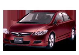 Накладки на задний бампер для Honda (Хонда) Civic 8 2005-2011