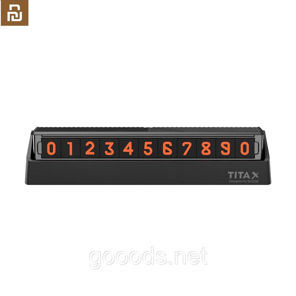 Временная карта парковки с номером телефона Xiaomi Youpin Bcase TITA X