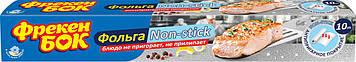 Фольга для запікання ФБ Non-Stick 10м №9735