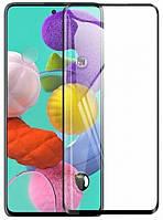 Защитное стекло Optima 5D for Samsung Galaxy A51 Black