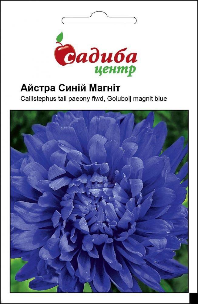 Астра Синій Магніт 0,2 г