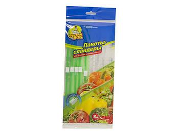 Пакети для заморожування ФБ 3л (5шт) 27х28см №7800
