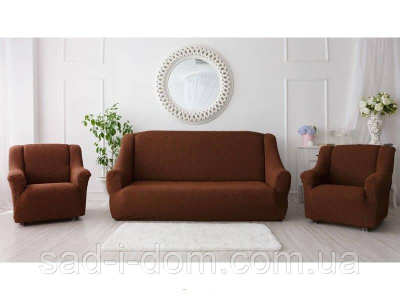 Чехол на диван и два кресла, без юбки жаккардовый, цвет шоколад