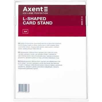 """Табличка інформаційна L-подібна """"Axent"""" А4 №6250-21-А біла"""