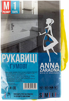 "Рукавиці гум. ""Sweet home/Anna Zaradna"" M №0752(12)(144)(240)"