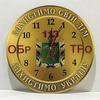 Часы с логотипом Д=300 мм