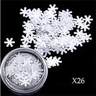 Снежинки декор для дизайна ногтей