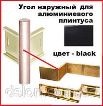 Угол наружный для алюминиевого плинтуса BLACK 60\78