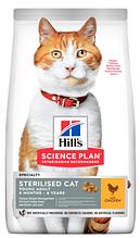 Корм Hills (Хілс) SP Feline Young Adult Sterilised Cat для стерилізованих кішок і кастрованих котів з куркою, 1,5 кг