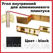 Угол внутрений для алюминиевого плинтуса BLACK 60\78