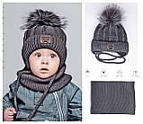 Теплый детский комплект для мальчика 1-2-3-4 года: шапка на флисе + вязаный шарф - хомут, темно-серый графит, фото 5