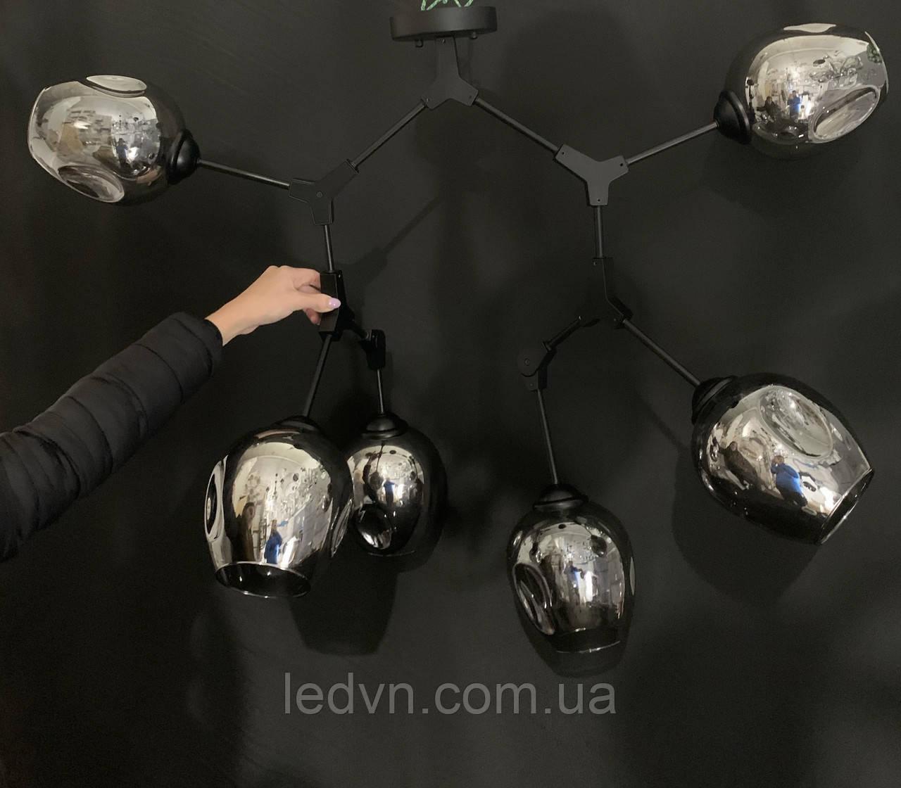 Люстра-трансформер в стиле лофт молекула на 6 ламп