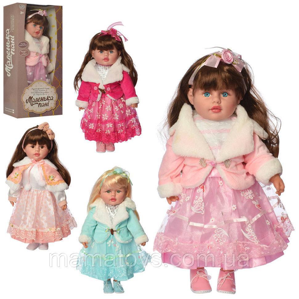Маленькая Пани Кукла M 4412 I UA мягконабивная 50 см. Музыка, звук (Украинский) 4 вида