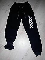Спортивні штани для хлопчиків на флісі OFF Wite 12-15 років