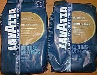 Кава Lavazza Crema e Aroma Espresso