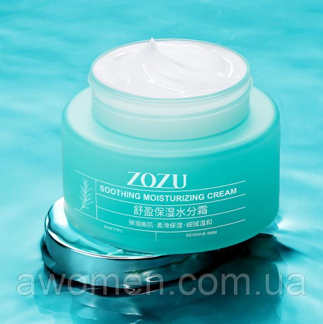 Уценка! Крем для лица ZOZU Deep Moisturizing (увлажняющий) 50 g не герметично!