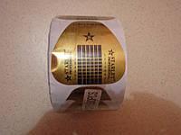 Формы маникюрные 500 шт.Скарлет широкие, фото 1