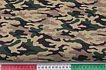 """Клапоть тканини з камуфлированным малюнком """"Military"""" коричнево-зелена, №3089а, розмір 37*80 см, фото 3"""