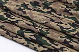 """Клапоть тканини з камуфлированным малюнком """"Military"""" коричнево-зелена, №3089а, розмір 37*80 см, фото 5"""