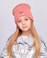 Дитяча шапочка подвійна тканина, прикрашена пришивной фурнітурою. персик
